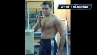 Трансформация моего тела
