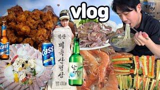 vlog/연휴에도 계속된는 음주로그(추석,명절,생활의달인,영광통닭,소세지하우스,등산,전어회,소주,맥주,새우)…