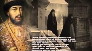 видео Краткое содержание Борис Годунов Пушкина для читательского дневника