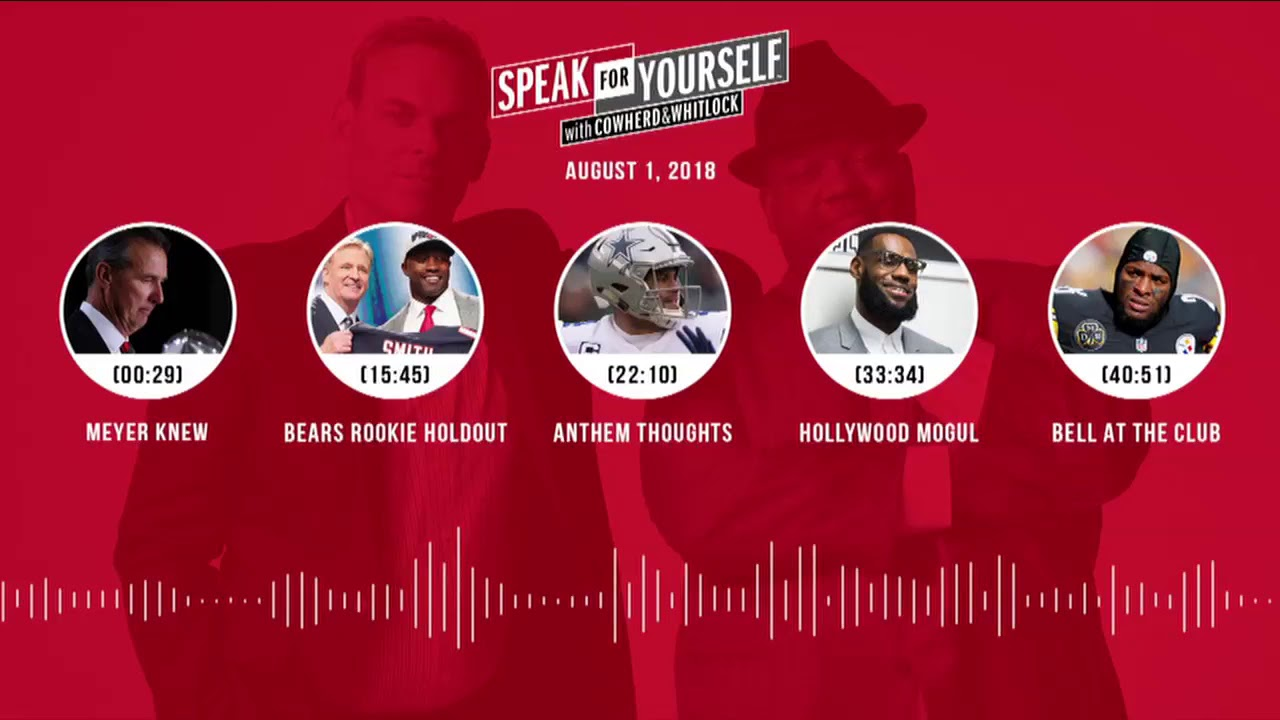 speak-for-yourself-audio-podcast-8-1-2018-with-colin-cowherd-jason-whitlock-speak-for-yourself