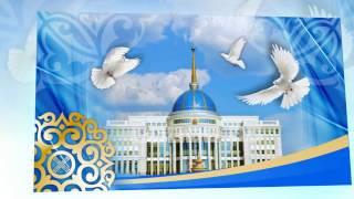 Тәуелсіз Казахстан ( Независимый Казахстан)
