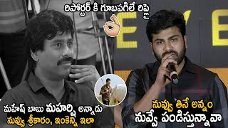 Sharwanand Strong Counter about Farmers | Sreekaram Pressmeet | Life Andhra Tv