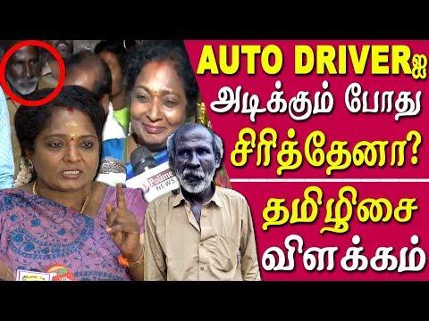 Karunas speech why no protest tamilisai tamilisai on h raja