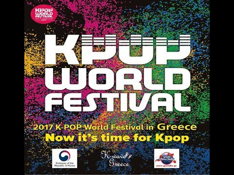 K-Pop World Festival Greece 2017 Backstage
