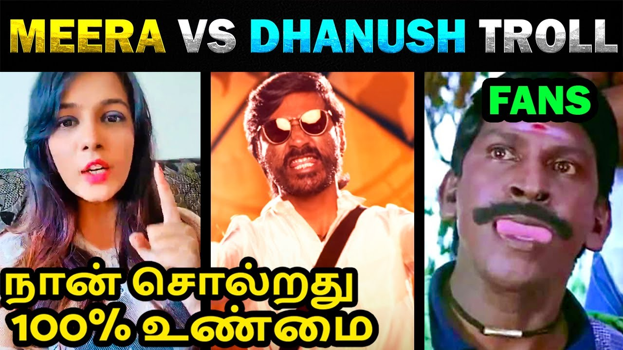 MEERA MITHUN VS DHANUSH MALAVIKA MOHAN FIGHT TROLL - TODAY TRENDING