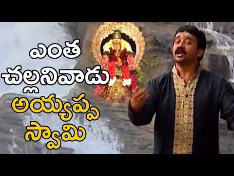 అందమైన-అయ్యప్ప-భక్తి-పాట-|-swarnasikharam-|-ayyappa-devotional-video-song-telugu-|-ayyappa-song