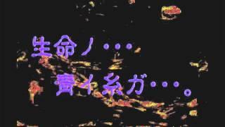 Tracklist: 1. Seimei no... Aoi Ito Ga. 2. 4 gatsu 29 nichi 3. PalaP...