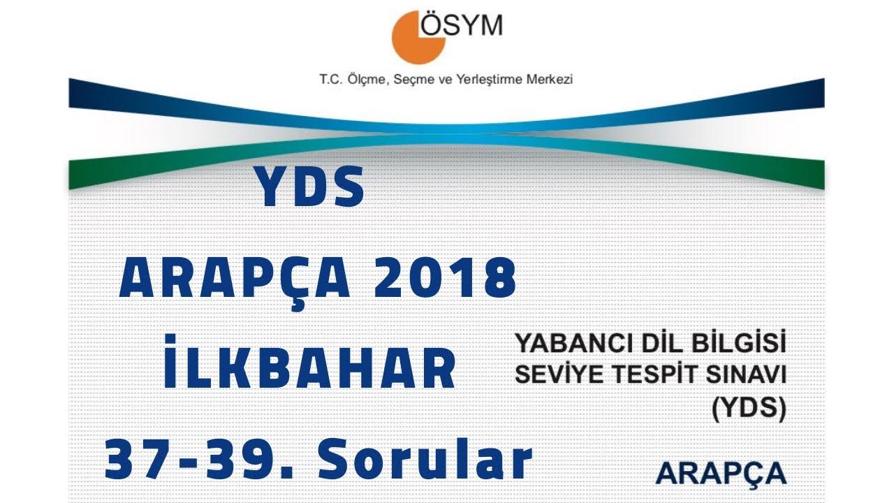 YDS Arapça Soru Çözümleri 2018 İlkbahar  37. 38. ve 39. Sorular
