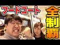 30/05: 最让人脸红心跳课室 日本人全裸上课