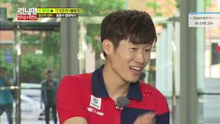 [RUNNINGMAN THE LEGEND] [EP 199-1]   Ever lasting captain Park Ji Sung came up!!! (ENG SUB)