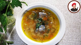 Рыбный суп. Георгий Апухтин