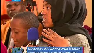 Suala la usalama wa wanafunzi shuleni I Dau La Elimu