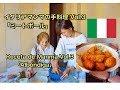 """イタリアマンマの家庭レシピ """"ミートボール""""@プーリア,南イタリアReceta de Manma """"A…"""