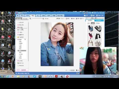 การใช้โปรแกรมแต่งภาพจีน