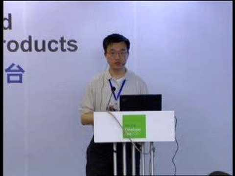 Google Developer Day Beijing-Introducing Google Data APIs