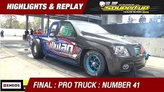 FINAL DAY1  | PRO TRUCK RUN1 | อนันต์ เกาะน้ำใส Ae Racing Garage