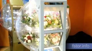 видео Флоромат - автомат по продаже цветов
