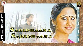 Amarakaaviyam - Saridhaana Saridhaana Lyric | Ghibran