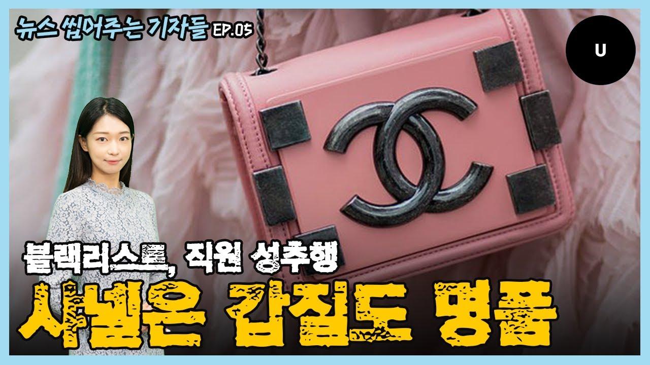 [해외토픽] 일본 헬스방 등장 | 일요신문