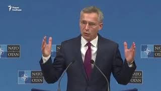 Союз НАТО поддержал выход США из договора о ликвидации ракет