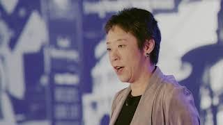 Hui Chen at CONVERGE17