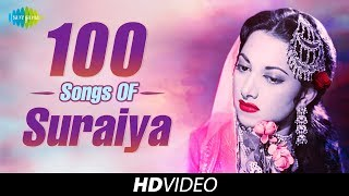 100 songs of Suraiya | सुरैया के 100 गाने | One Stop Jukebox