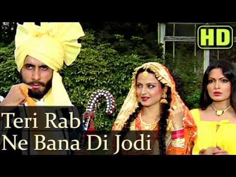 Teri Rab Ne Bana Di Jodi .. Amitabh,Rekha Classic Song .. Suhaag
