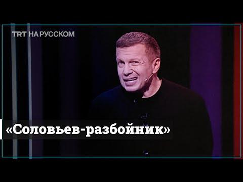 Миссия русских – умирать за армян