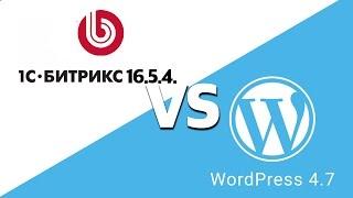видео Что лучше: Wix или WordPress
