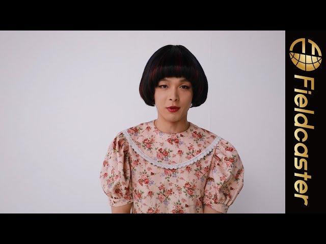 中村倫也の魅力がつまったメイキング映像