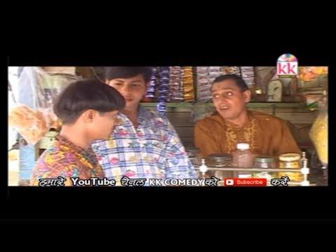 Salim Ansari | Tor Dai Ke Chay Thela Mor Babu Ke Paan Thela  (Scene -1) | CG COMEDY |  Hd Video 2019