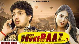 Download Dhokebaaz | Diler Kharkiya (Full Song)  New Haryanvi Songs 2019 | Dil Music