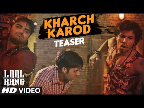 KHARCH KAROD Video Song (Teaser)   LAAL RANG   Randeep Hooda   T-Series