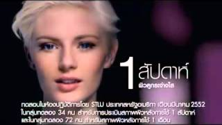 GOB's Voice Over -L'Oreal Youth Code Pre Essence_Thai commercial Thumbnail