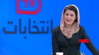 ENTIKHABAT 97: District Council Election Candidates Discussed