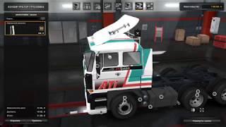 ETS 2★ Обзор мода DAF F241 для Euro Truck Simulator 2 (v1.31.x - 1.33.x)