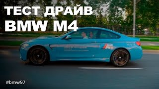 видео Тюнинг BMW M4 Coupe F82 от Hamann