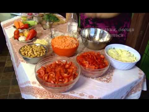 Салат с фасолью. Домашние заготовки. Выпуск 10
