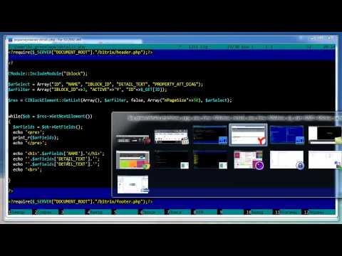 39. Битрикс - Выводим свойства в карточке (API)