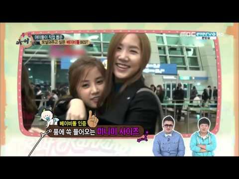 130410 Weekly Idol Self Ranking - Baby Doll #7 - Chorong