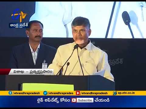 CM Chandrababu Full Speech @ AP Agritech Summit | Vizag
