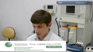 Аутоиммунный тиреоидит вопрос иммунологу