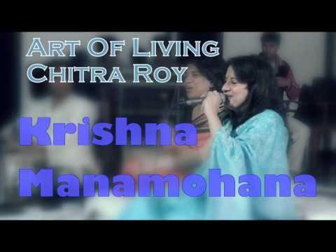 Krishna Manamohana || Chitra Roy Art Of Living Bhajans