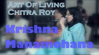 Krishna Manamohana || Chitra Roy Art Of Living Bhajans