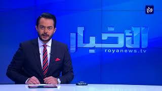 الأوقاف.. حجز تحفظي على أموال مستثمرين ومستأجرين لعقارات الوزارة - (18-8-2017)