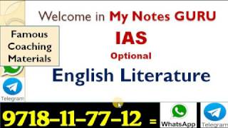 IAS optional = ENGLISH Literature Study Material information