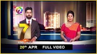 Live at 7 News – 2019.04.20 Thumbnail