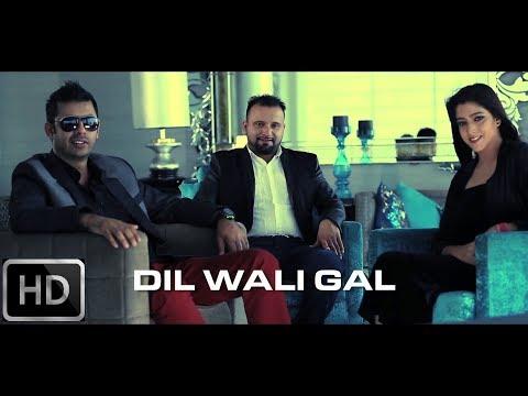 DIL WALI GAL - OFFICIAL PROMO - DEV DHILLON