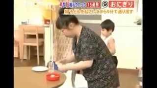 Các bà mẹ Nhật Bản quá đỉnh