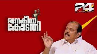 Janakeiya Kodathi പിസി ജോര്ജ്ജ് ജനകീയ കോടതിയില് part 2| Ep# 07 | 24 News
